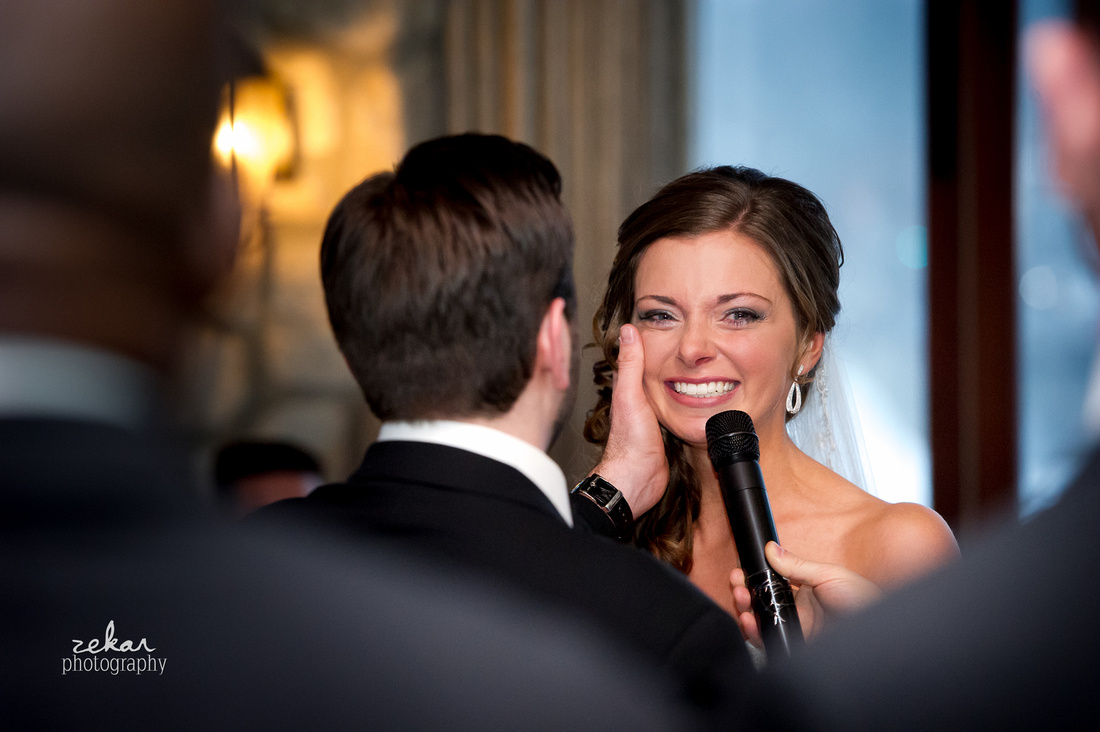 bride crying as she says her vows