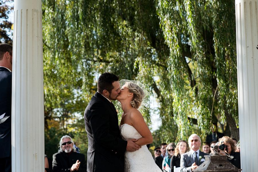 ruthven park wedding ceremony